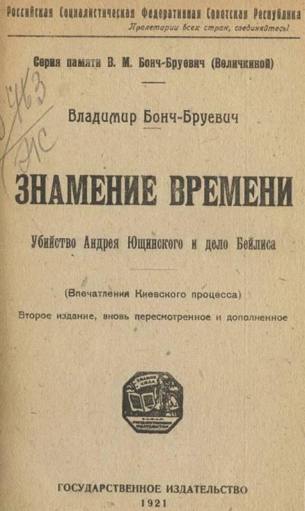 Медицинская книжка купить в Москве Отрадное недорого официально
