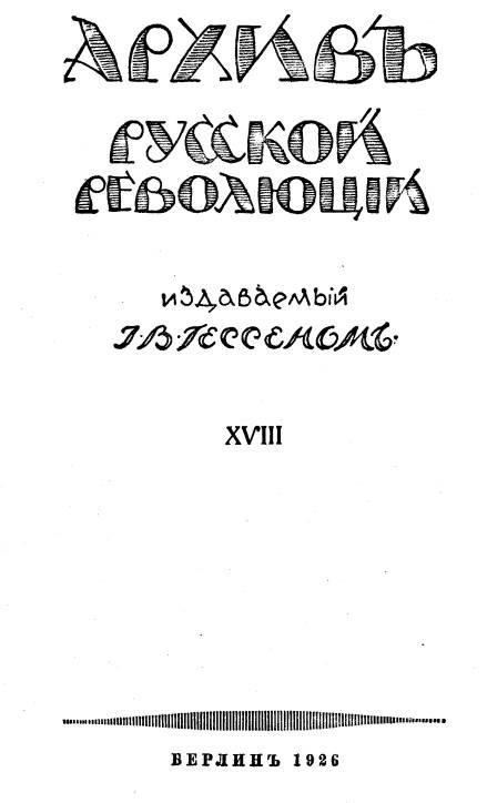 http://ldn-knigi.lib.ru/R/Tiazel_Dni-Dateien/image002.jpg